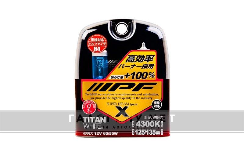 IPF Titan White
