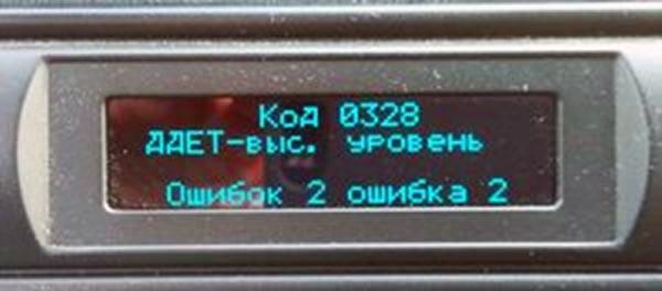 Бортовой компьютер ВАЗ 2114