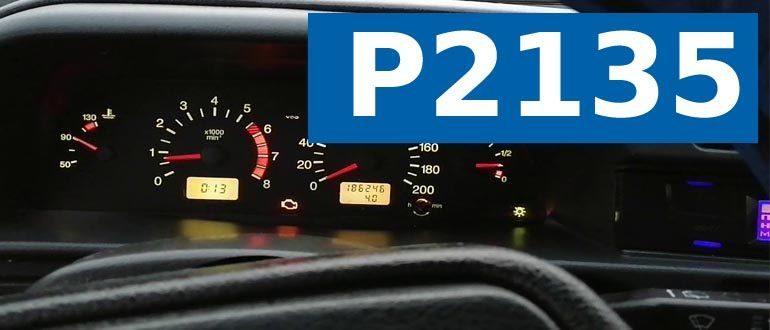 ВАЗ 2114: ошибка 2135