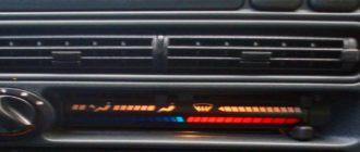 Печка ВАЗ 2114