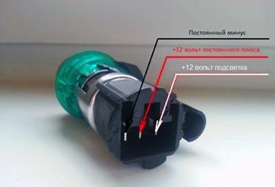 Распиновка прикуривателя ВАЗ 2114